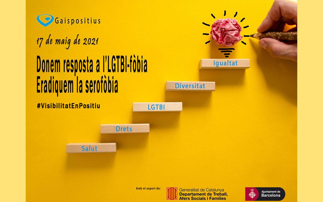 17 de mayo: «Demos respuesta a la LGTBIfobia. Erradiquemos la serofobia»